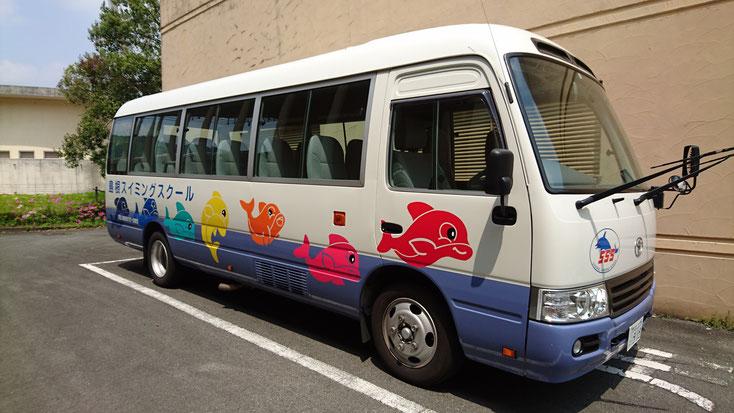 おとぎ館スイミングスクール スクールバス