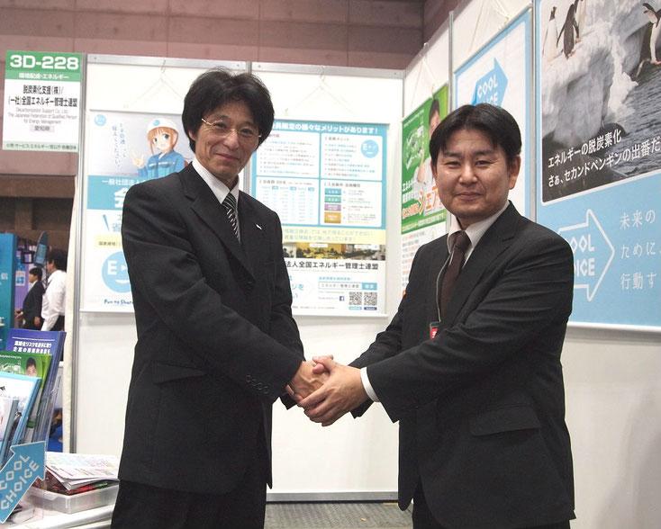 名古屋工学院専門学校の石原先生(左)と全国エネルギー管理士連盟の松島専務理事(右)