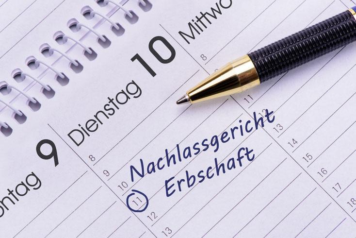 Gericht in Karlsruhe; Detektei Karlsruhe, Detektiv Karlsruhe, Privatdetektiv Karlsruhe