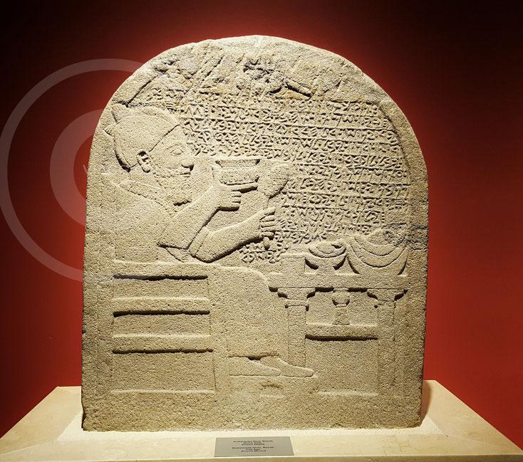 Stele di Kuttamuwa, il più antico monumento all'anima - Museo Archeologico di Gaziantep (Turchia)