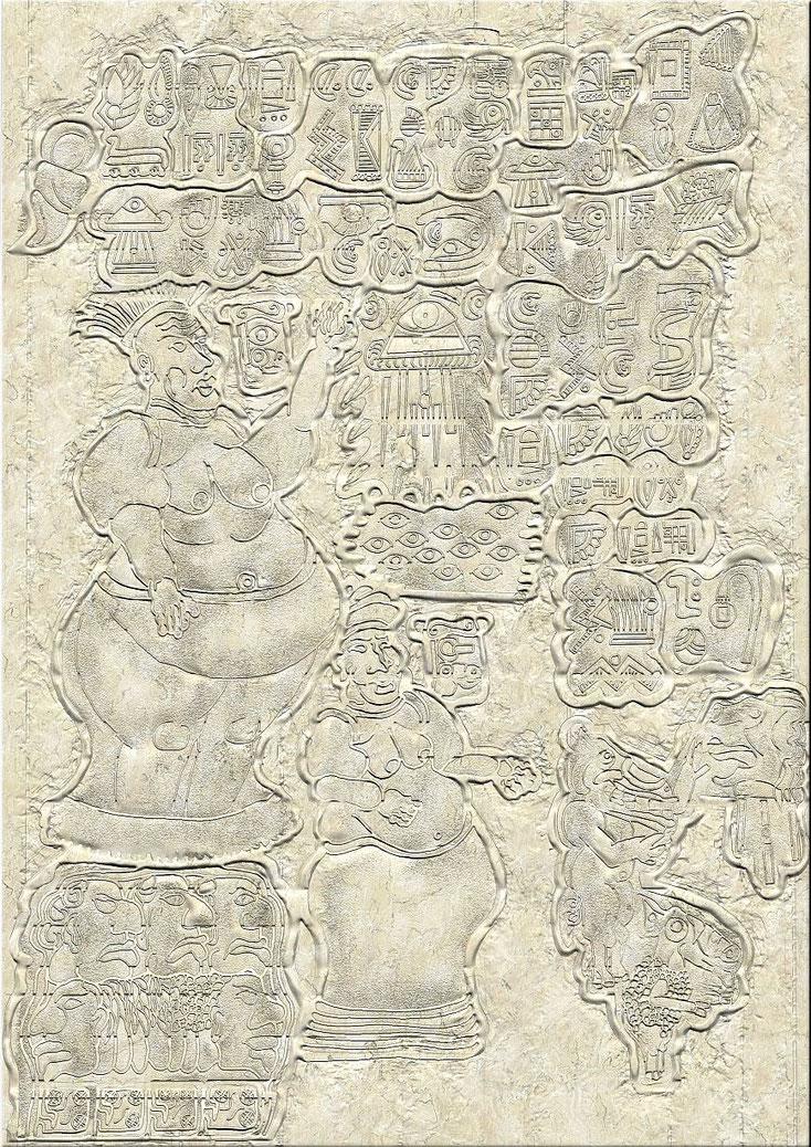 """Vertrag der Asenatis"", Nationalmuseum Tajine"