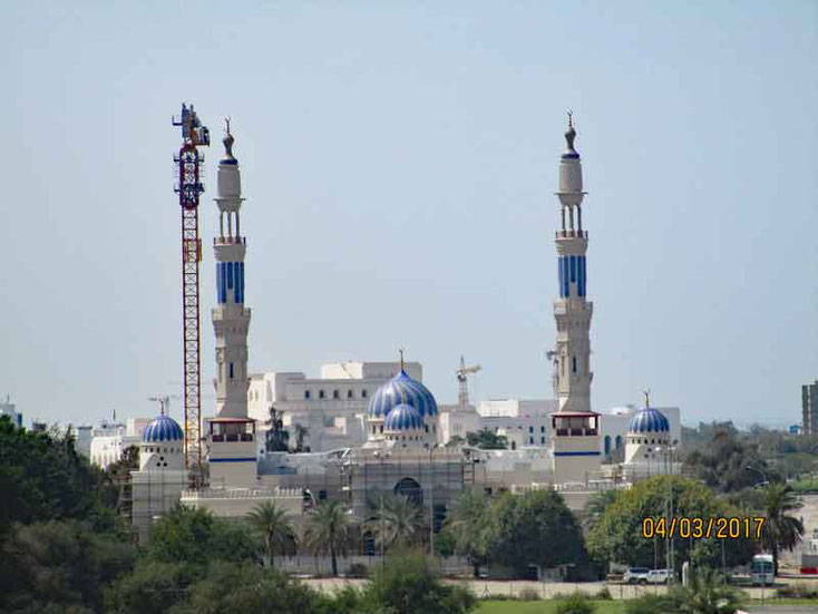 Oman Urlaub 2017