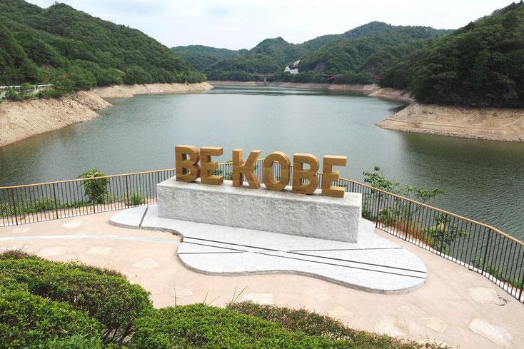 【神戸の山】つくはら大橋休憩所「BE KOBE」©一般財団法人神戸観光局