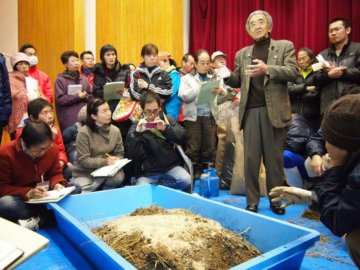 木村秋則自然栽培実践塾(2011年)