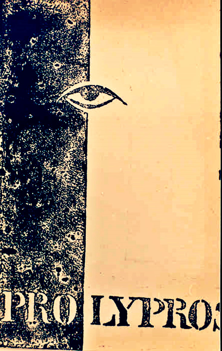 Literaturzeitschrift Pro Lypros, Pedro/Peter Meier Gründer und Herausgeber mit Egon Ammann, 1959 Bern. Literaturbeiträge: Gerhard Meier, Peter (Pedro) Meier, Egon Ammann alias Klaus Pirmann, Sergius Golowin u.a. Grafik HAP Grieshaber. Archiv © Pedro Meier
