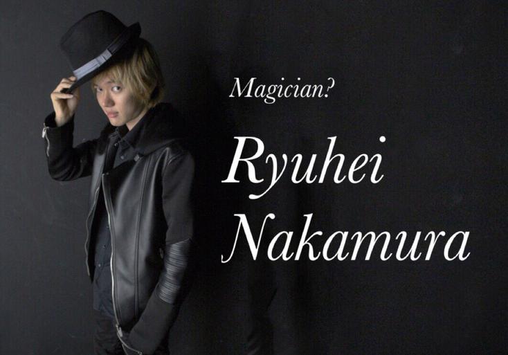 マジシャンRyuhei Nakamuraの名前と宣材写真