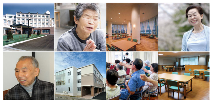 社会福祉法人彩咲会【アンデルセンの丘/チボリの森】公式ホームページ 登別市