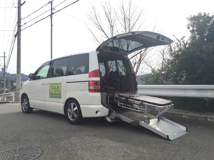 介護タクシー車両紹介