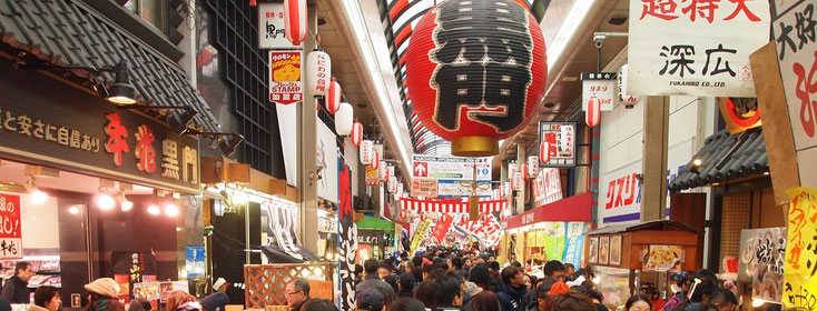 大阪の台所・黒門市場 2018年の大晦日