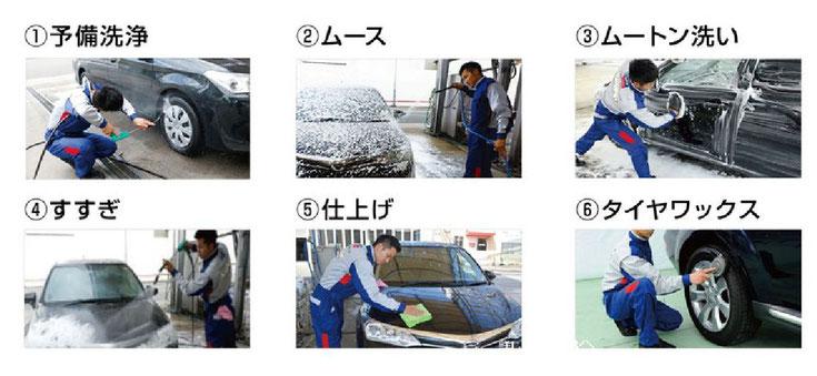 純水手洗い洗車 メニュー 松山市 キーパーラボ