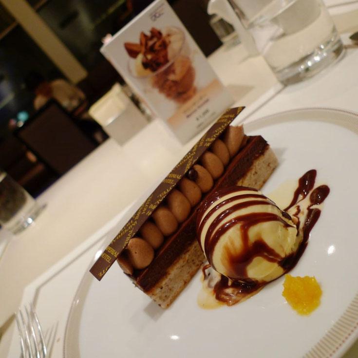 帝国ホテル パークサイドダイナー チョコレートケーキ