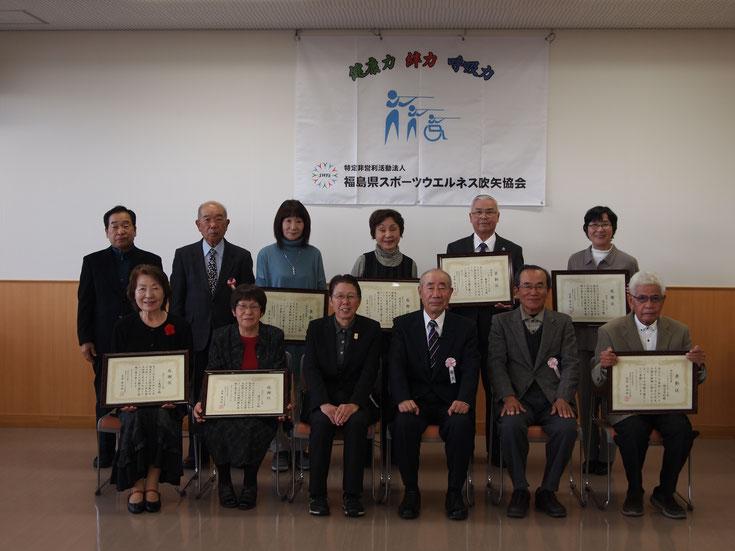 正副会長を囲み受賞者一同の記念写真     令和2年11月23日 於:福島市松川学習センター