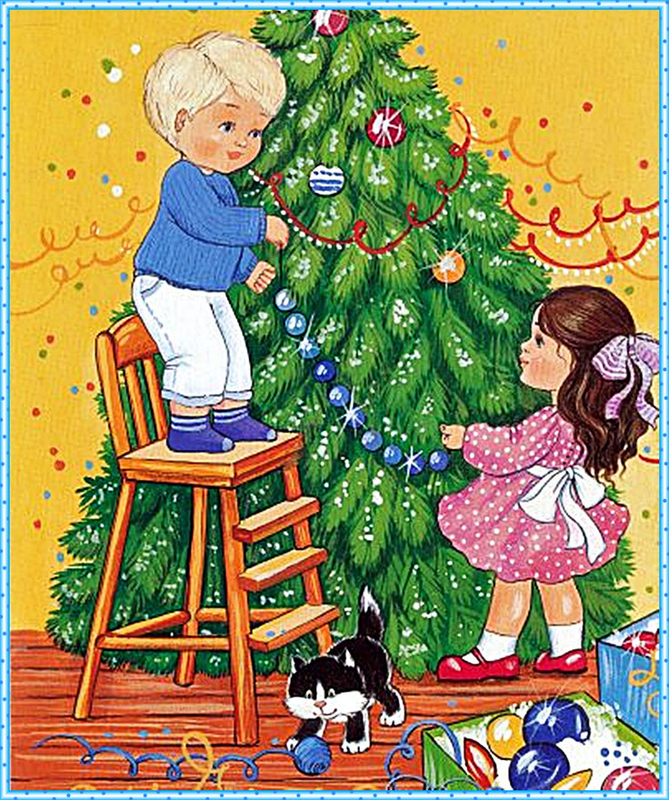 Праздник мы встречаем елку наряжаем картинки