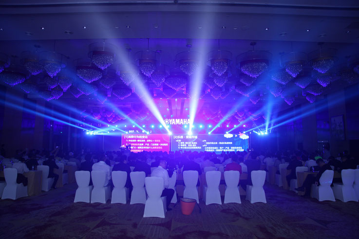 Event planning/organization in China  All rights reserved by Launch Shanghai