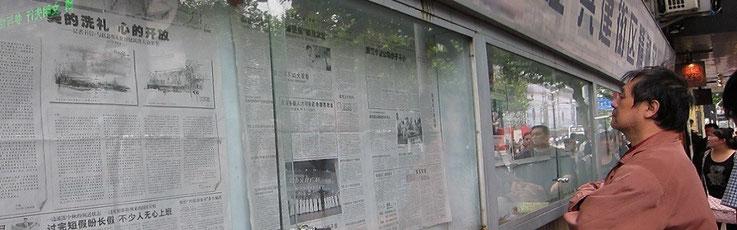 Werbung und Pressearbeit in China