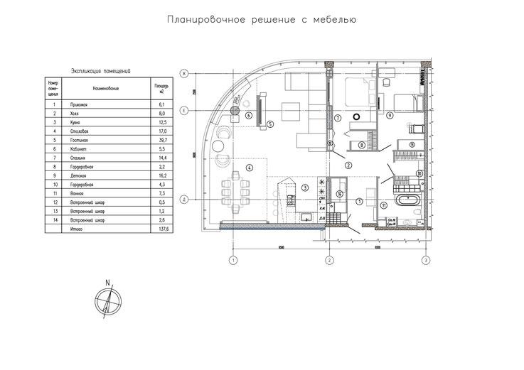 ЖК ОГНИ г. Екатеринбург, ул. Белинского, 108 планировка ПОСЛЕ