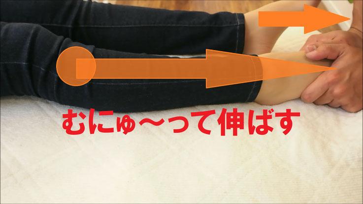 鶴橋整体マッサージもみほぐしカイロプラクティック整骨院