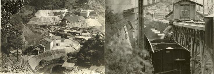 昭和30年代の様子