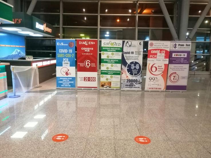 Verschiedene Tests im Angebot (Flughafen Jerewan, Nov. 2020)