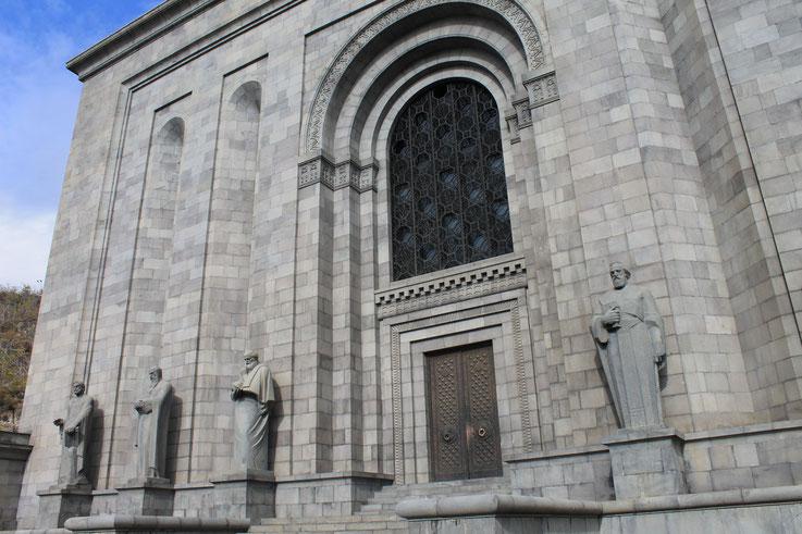 Das Mesrop-Maschtots-Institut für alte Manuskripte (Matenadaran) in Jerewan.