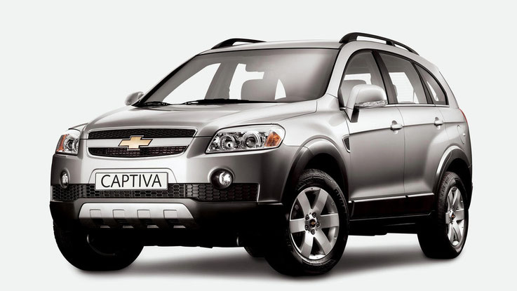 Chevrolet Captiva Service Repair Manuals & Workshop Manuals, Parts Catalog, Wiring Diagrams free download PDF