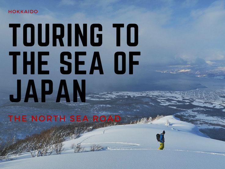 ski-tour-japan-hokkaido-niseko