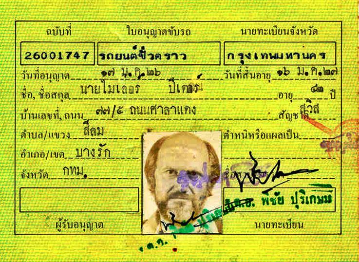 Pedro Meier – Thailand – Thai driver's license – Bangkok 1974 – Archive Photo © Pedro Meier Multimedia Artist / ProLitteris – Gerhard Meier Weg – Atelier – Niederbipp – Olten – Bangkok