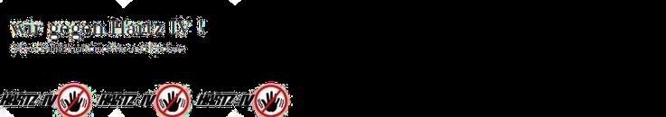 wir gegen Hartz IV gegen deutsche Inkopetenz und Ignoranz Logo
