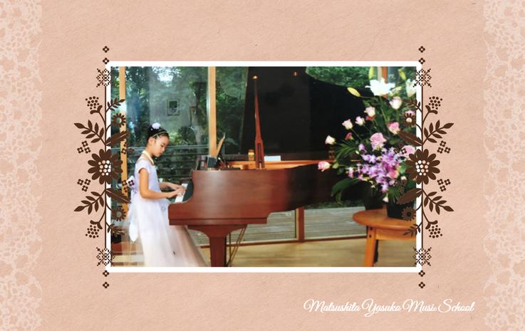 札幌市白石区ピアノ教室松下恭子音楽教室は、完全個人レッスンでピアノ・ソルフェージュ・作曲・ヤマハのグレード・音大受験まで幅広く対応しております。