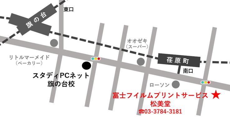 スタディPCネット旗の台校の地図画像