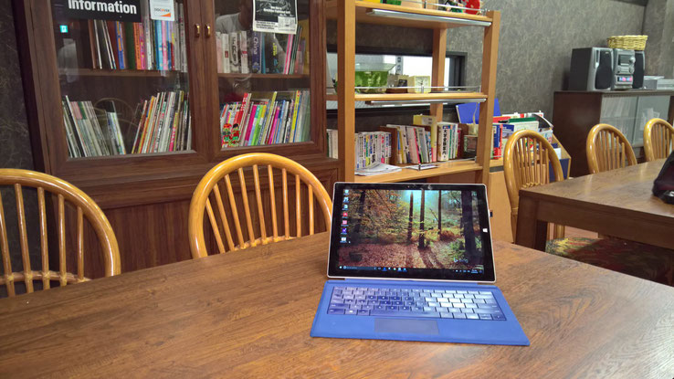 My Surface goes with me everywhere, even on overseas school excursions.