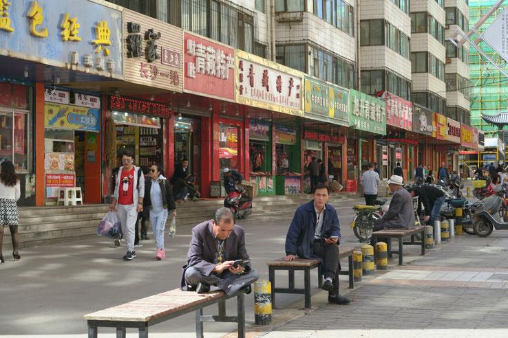 Centre ville de Xining, petite bourgade chinoise de plus de 2 millions d'habitants