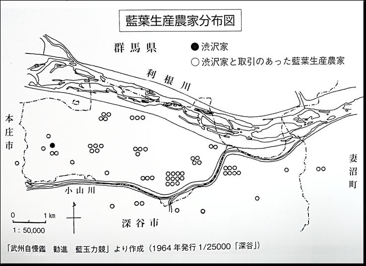 「藍葉生産農家分布図」の画像
