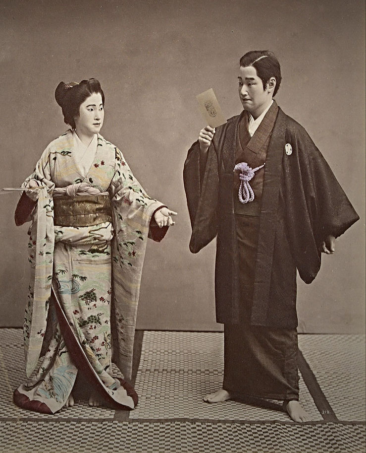 A couple in Kimono Source: Wikipedia