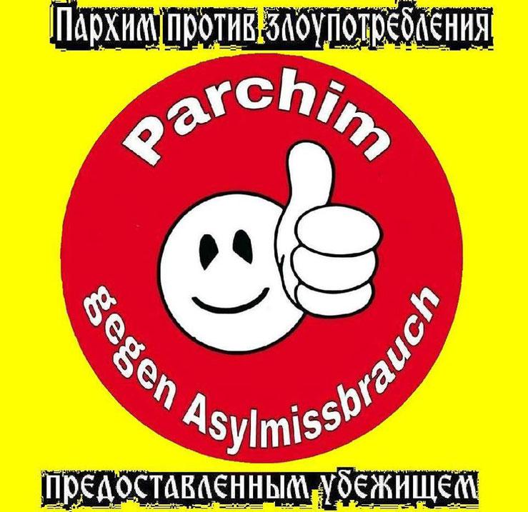Parchim wehrt sich gegen Asylmissbrauch Logo