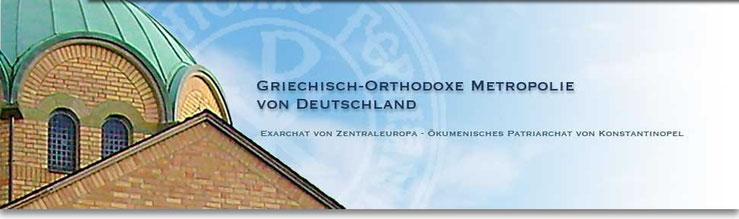 Griechisch Orthodoxe Metropole von Deutschland Exarchat von Zentraleuropa ökumenisches Patriarchat von Konstantinopel Logo
