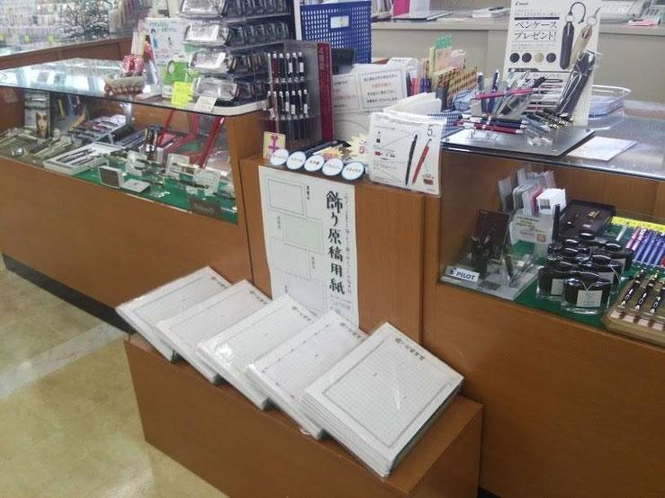 広島県三原市にあります、ヒロヨシさんの店頭写真