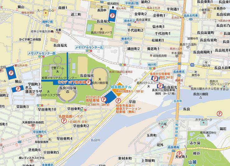 岐阜都ホテル周辺の駐車場マップ