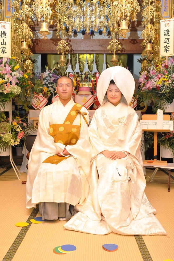 直応(三男)とお嫁さんの真未さん