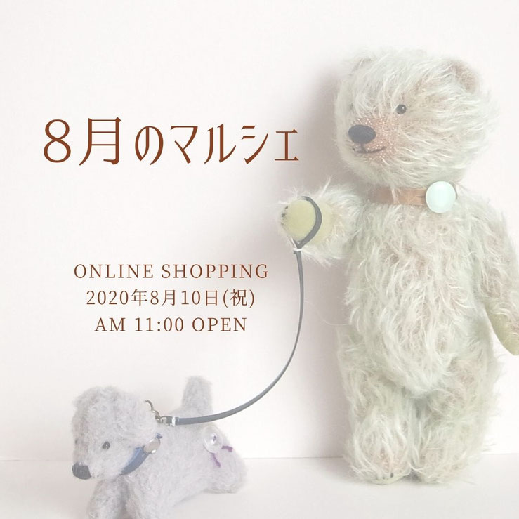 fairysaddle teddybear onlinehopping