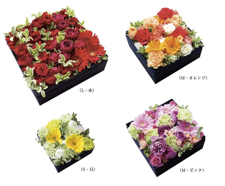 箱花(はこばな)商品写真(S・M・Lの3サイズ、赤・ピンク・オレンジ・白の4色)