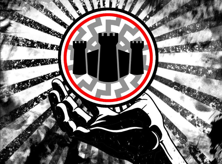 Schutzschild Logo Widerstand Überwachung