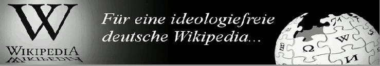 Wikipedia ideologiefrei Logo