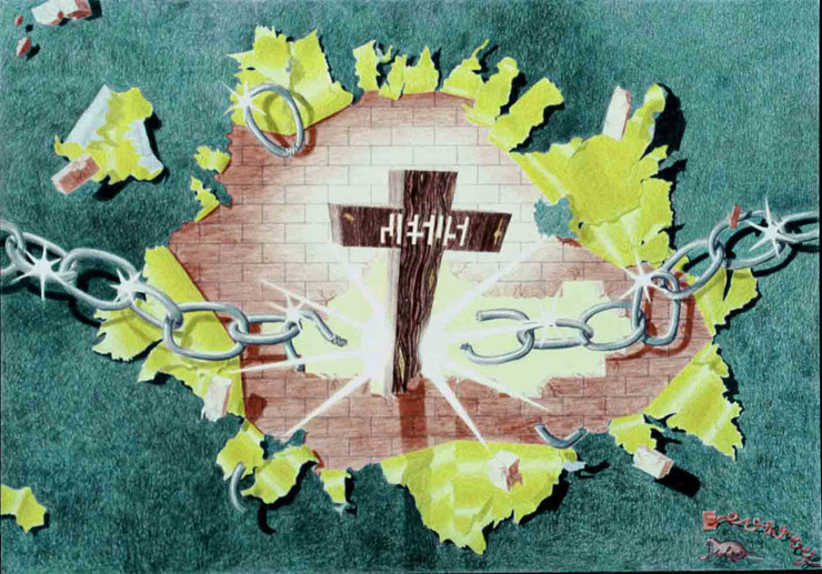 Bild:Ohne Titel,A,Kreuz,Mauer,Papier,Zeichnung,Kette,Optische Täuschung,Farbstift,David Brandenberger,