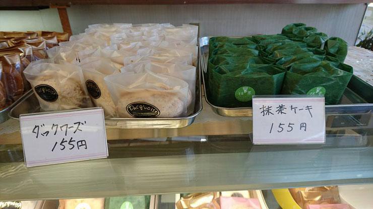 白石菓子舗 ダックワーズ 抹茶ケーキ