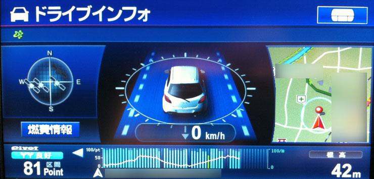 ドライブインフォ画面