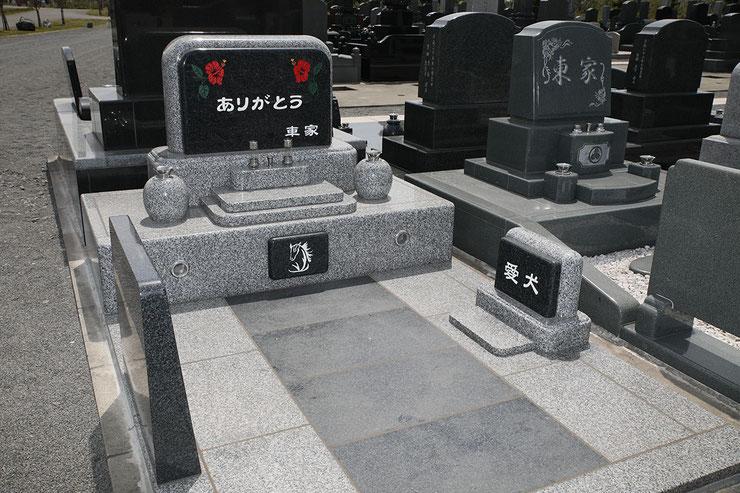 人とペットが一緒に入れる石狩はまなす墓苑のお墓  一緒に眠る墓所 Withファミリー