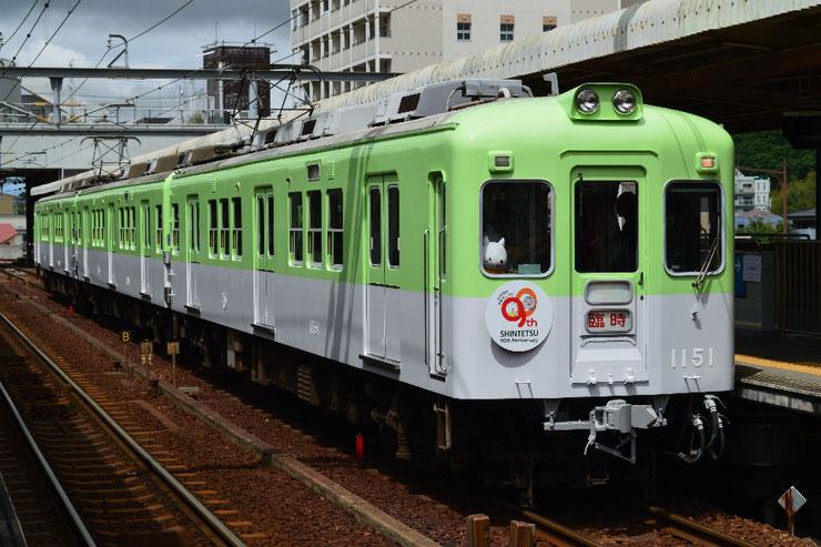 谷上駅2番線で展示される1152F
