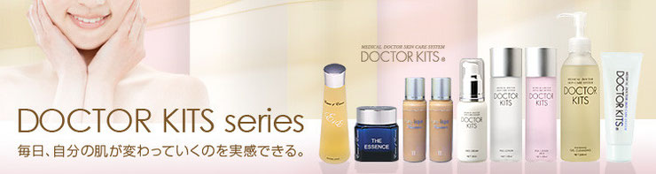 DOCTOR KITS series