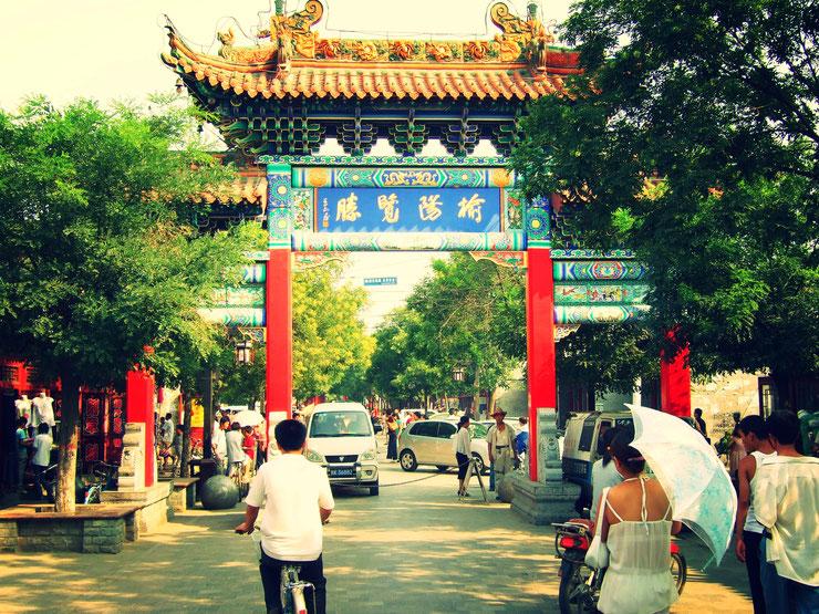 YULIN - CHINE